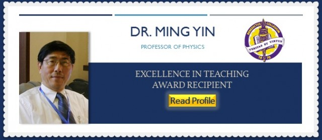 Dr. Ming Yin, Benedict College